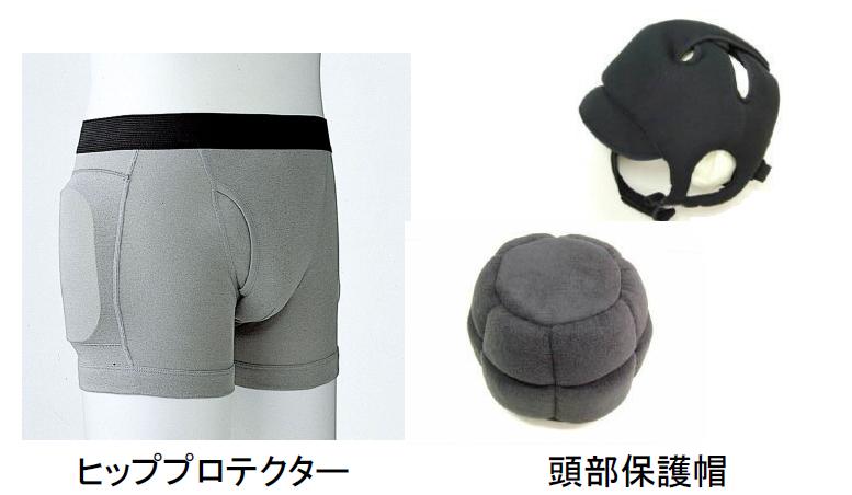 ヒッププロテクター 頭部保護帽子