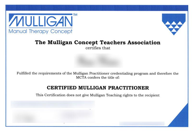 マリガンコンセプトの認定試験に合格したよ。「講習会のコース概要」や「本・DVD」も紹介